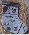 Botte ou chaussette de Noël à broder au point de croix